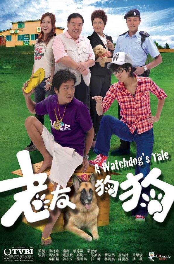 XemPhimOn thumb tinh ban than thiet - Tình Bạn Thân Thiết - A Watchdog's Tale (2010)