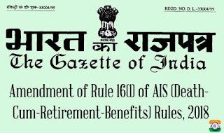 Death-Cum- Retirement-Benefits