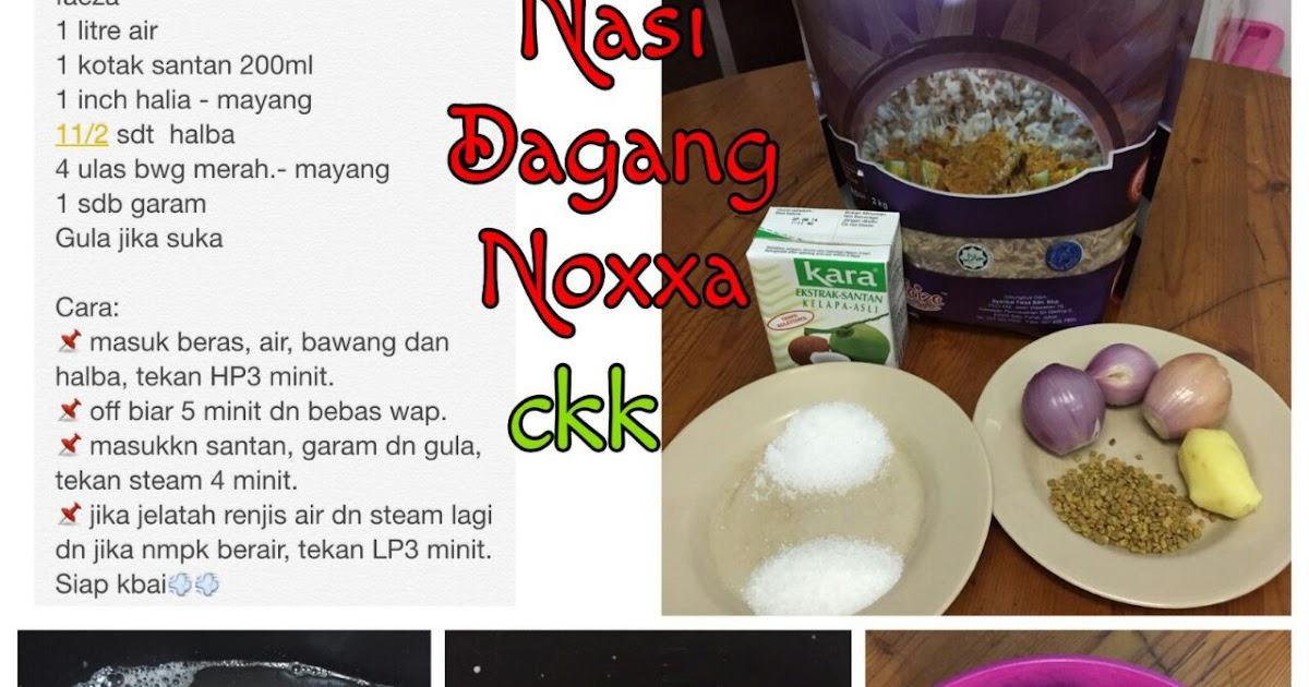 kukus nasi dagang periuk noxxa Resepi Kek Kukus Guna Periuk Noxxa Enak dan Mudah