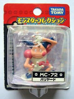 Mr.Mime Pokemon figure Tomy Monster Collection MC series