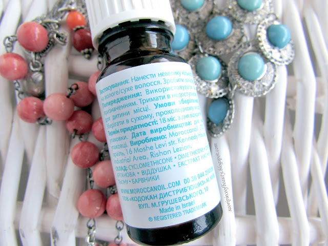 Восстанавливающее масло для волос Moroccan Оil