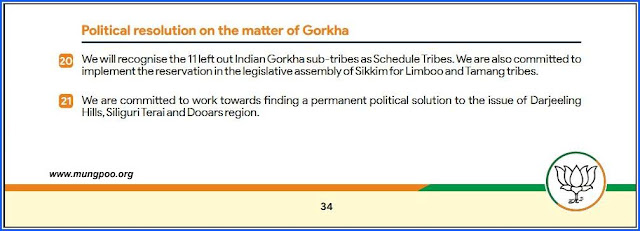 BJP Manifesto 2019 for Political resolution on the matter of Gorkha