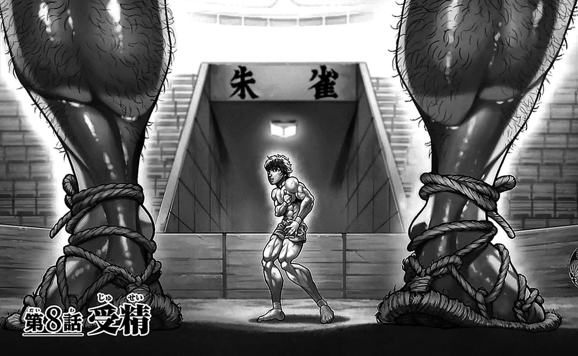 Baki Dou Chapter 8: Insemination - MangaHasu