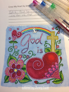 cross my heart coloring journal