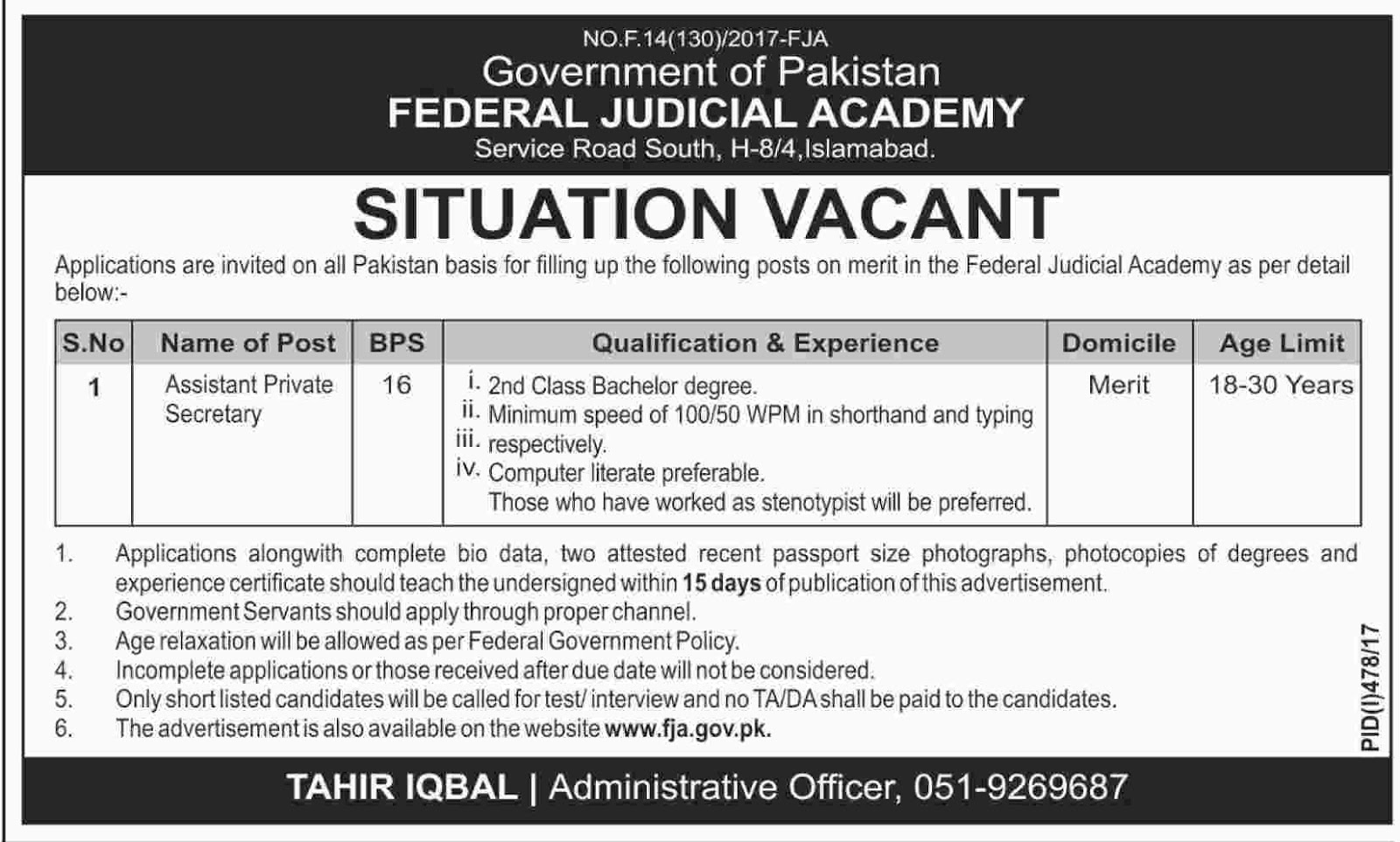 Jobs In Federal Judicial Academy  Islamabad 25 July 2017