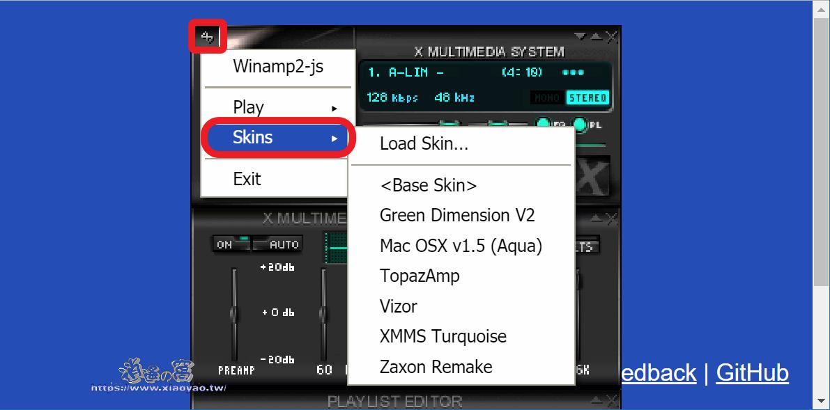WinAMP 音樂播放軟體2.9懷舊版