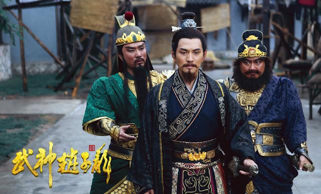 จูล่งเทพสงคราม 《武神赵子龙》 ตอนที่ 4