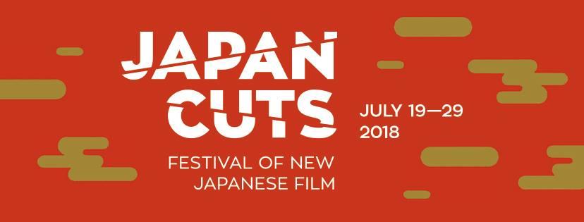 JAPAN CUTS 2018