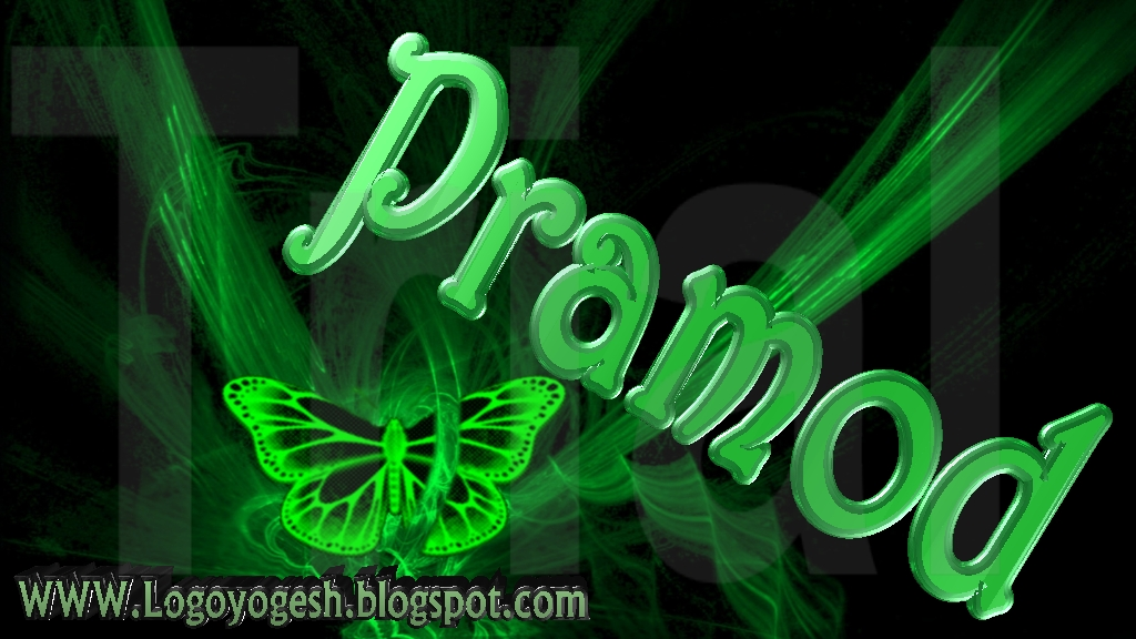 Pramod Net Worth and Wiki - Pramod Net Worth and Wiki