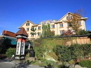 Fuji Royal Hotel Kawaguchiko