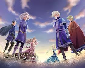 Cold Game de Kaneyoshi Izumi