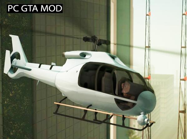 Free Download Maibatsu Frogger V1.0 Mod for GTA San Andreas.