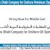 Job Vacancies | Abu Dhabi Company for Onshore Petroleum Operations Ltd. (ADCO)