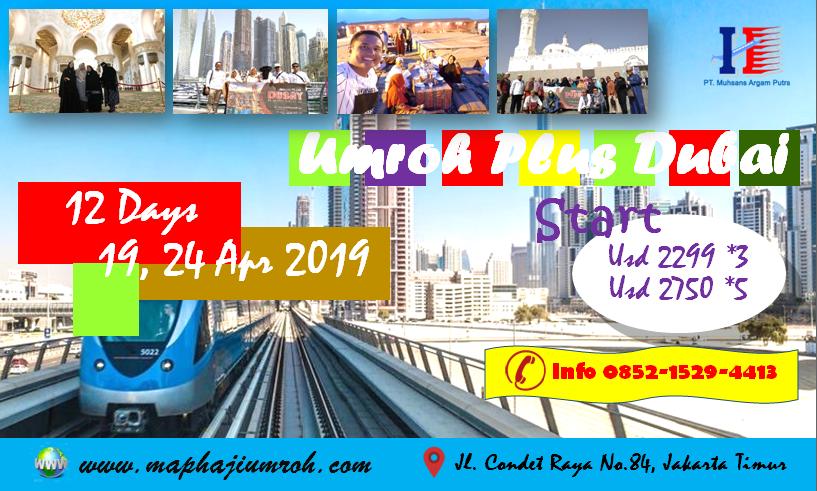 Banner Umroh Plus Dubai MAP Tour