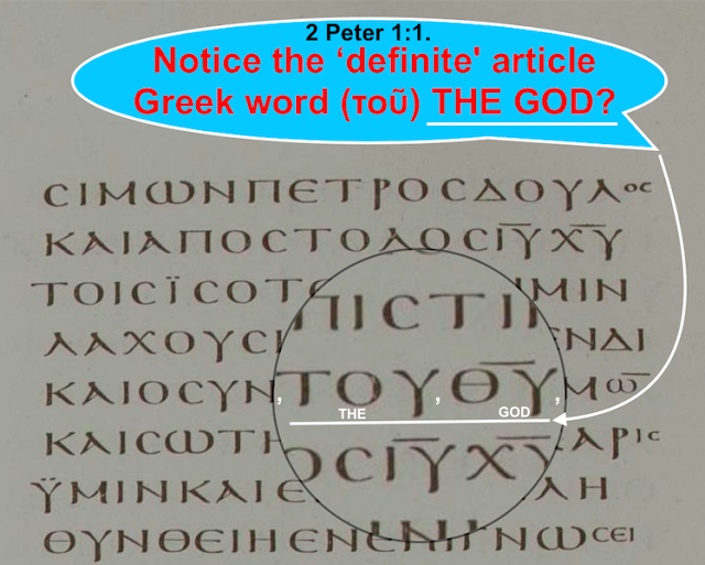 2 Peter 1:1. The definite article.