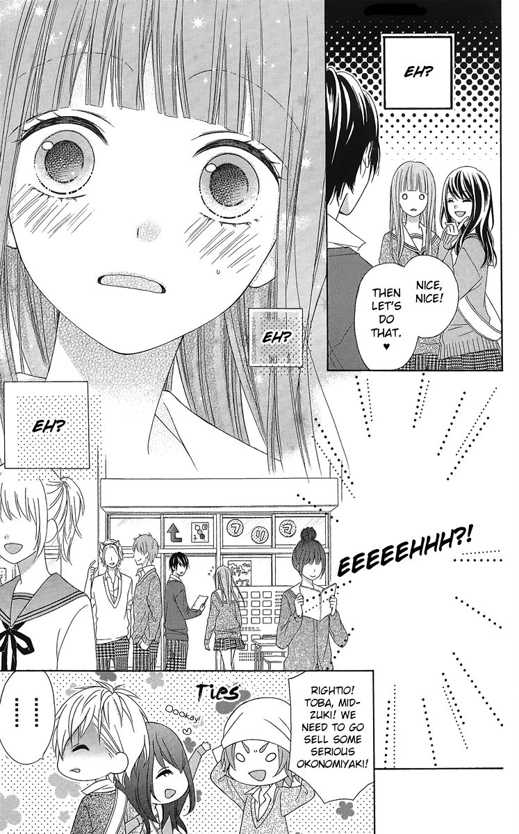 Tsubasa to Hotaru 16