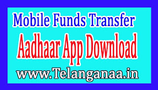 Instant Money Transfer Aadhaar Mobile App Download