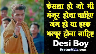 desi-attitude-status-in-hindi