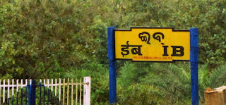 The name of India's smallest station name