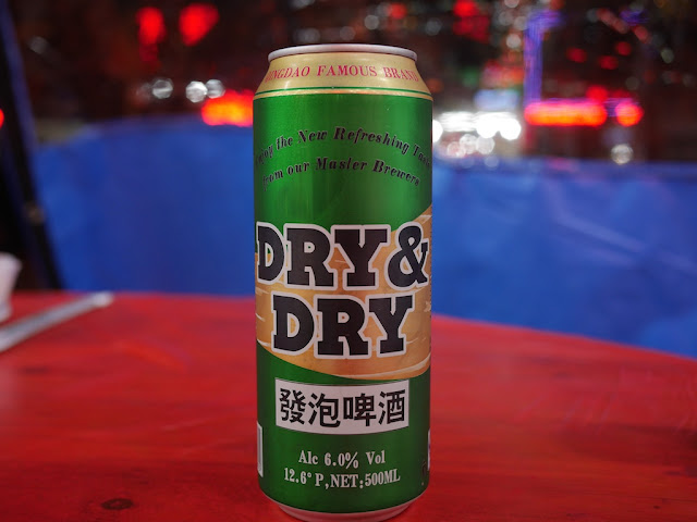 tall can of Dry & Dry beer