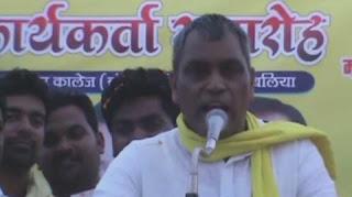 UP Minister insults Yogi...I am not slave of BJP, will resign..NewsallTripura