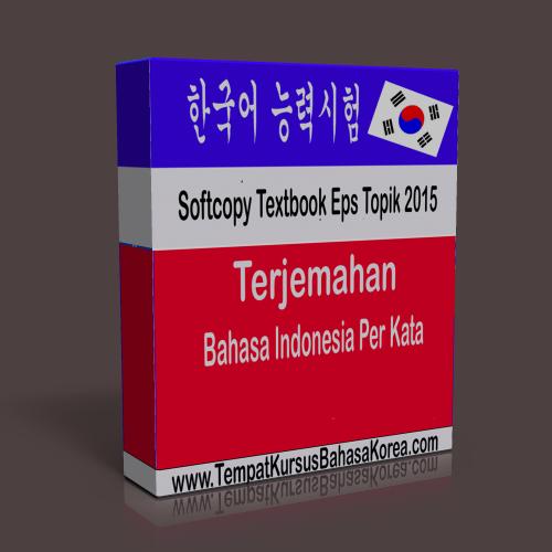 Softcopy Textbook Eps Topik 2015 Textbook Eps Topik 2015 Bahasa Indonesia Pin Bb D32ef6ad