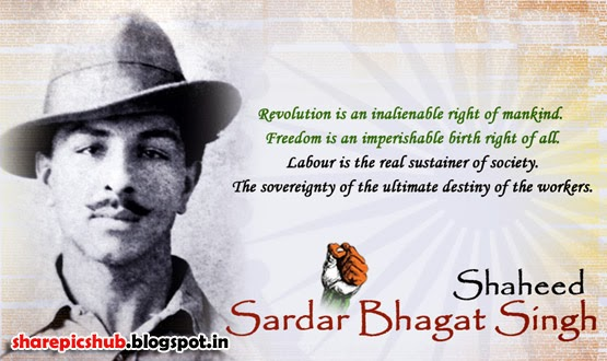 Shaheed Sardar Bhagat Singh Famous Quotes English