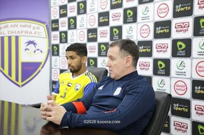 مشاهدة مباراة الظفرة والجزيرة بث مباشر بتاريخ 21 / فبراير / 2020 كأس رئيس الدولة الإماراتي