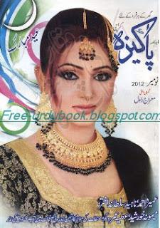 Pakiza Digest November 2012
