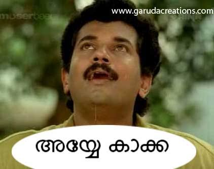 New whatsapp comedy images malayalam