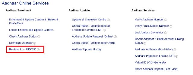 Aadhar Home Page