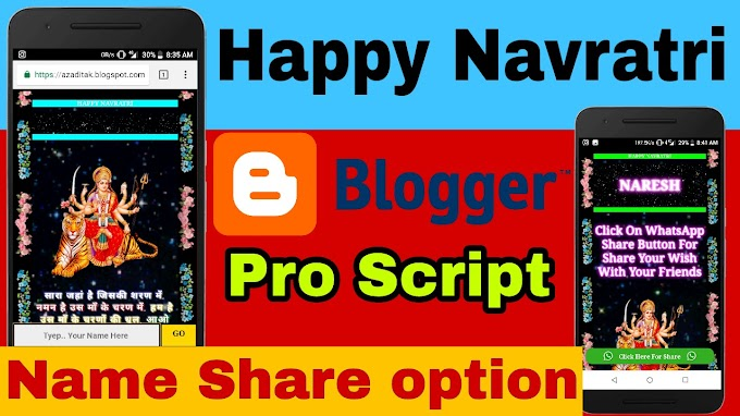 Happy Navratri Blogger Whatsapp Viral Script Free Download | Maa Durga Pooja Blogger Whatsapp Viral pro script