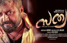Sathya 2017 Malayalam Movie Watch Online