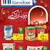 عروض رمضان فى كارفور السعودية اليوم من 18 وحتى 24 شعبان 1437هـ