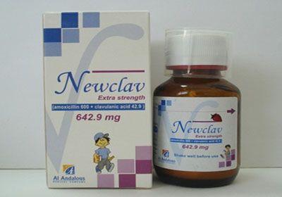 سعر معلق نيوكلاف Newclav مضاد حيوى
