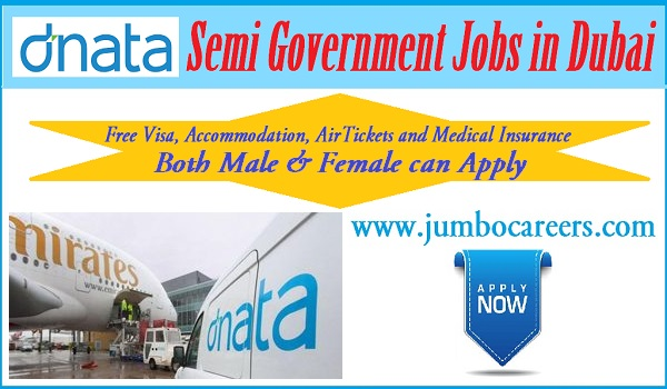 Latest Dubai government jobs in Airports, Semi Government jobs in Dubai Airport,