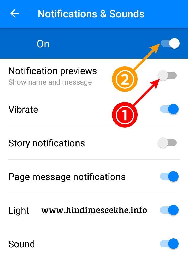 facebook-messenger-notification-kaise-band-kare