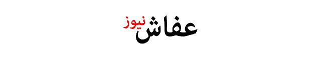 عــاجل : مندوب الامم المتحدة في صنعاء يطلب طائرة اممية لنقل قيادات حوثية عليا من مطار صنعاء .