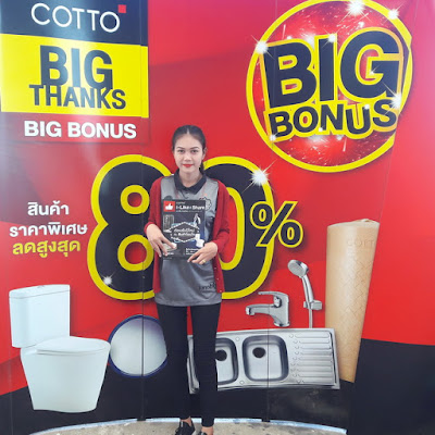 Buriram Cotto Sinks Taps Faucets Delivery
