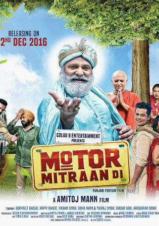 Motor Mitraan Di 2016 DVDRip 350MB Punjabi 480p Watch Online Full movie Download bolly4u
