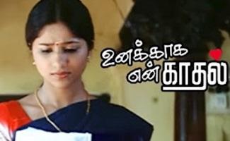 Unakkaka En Kadhal | Unakkaka En Kadhal full scenes | Shravan Adhithya gets dissappointed | Shraddha