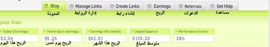 http://clipartonline.info/linkbucks/