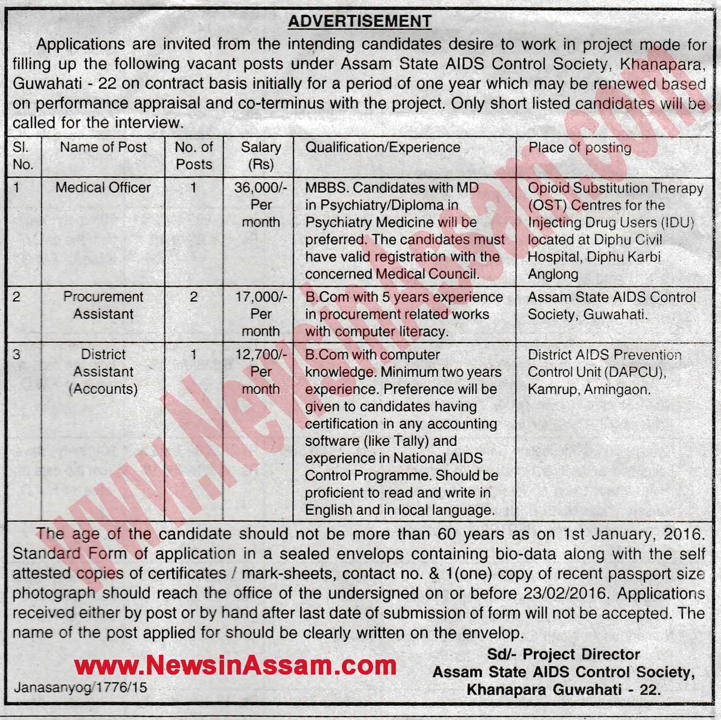 Bank Jobs In India Junior Assistant Posts In National Co: Job News Assam- Assam Jobs, Jobs In Guwahati, Govt. Jobs