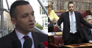 O Κασιδιάρης αποκάλεσε «Τούρκο» Έλληνα μειονοτικό βουλευτή του ΣΥΡΙΖΑ