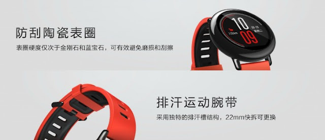 Xiaomi-backed Huami Amazfit smartwatch resmi diumumkan