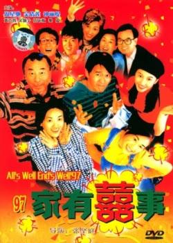 Xem Phim Chuyện Hỷ Trong Nhà 1992
