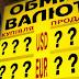 Експерт спрогнозував, з яким доларом Україна зустріне весну