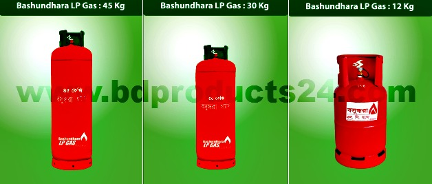 Bashundhara LP (Liquefied Petroleum) Gas || With Gas Prices