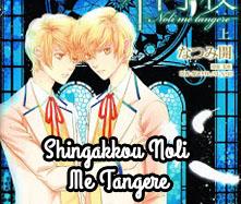 Shingakkou Noli Me Tangere