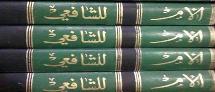 Kenapa Harus Kitab Kuning Bukan Alquran Dan Hadits